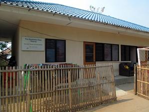 開設された地域保健センター